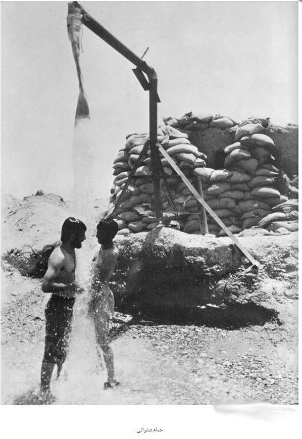 rahafun.om ax jang 22 عکس های خاطره انگیز جنگ ایران و عراق