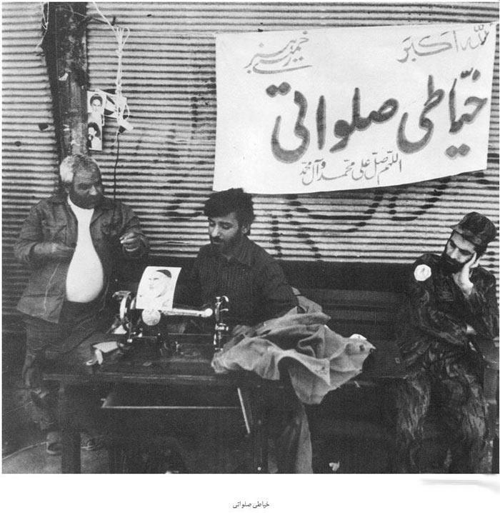 rahafun.om ax jang 24 عکس های خاطره انگیز جنگ ایران و عراق