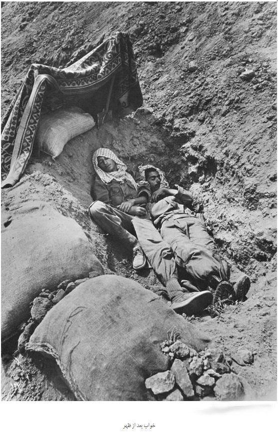 rahafun.om ax jang 27 عکس های خاطره انگیز جنگ ایران و عراق