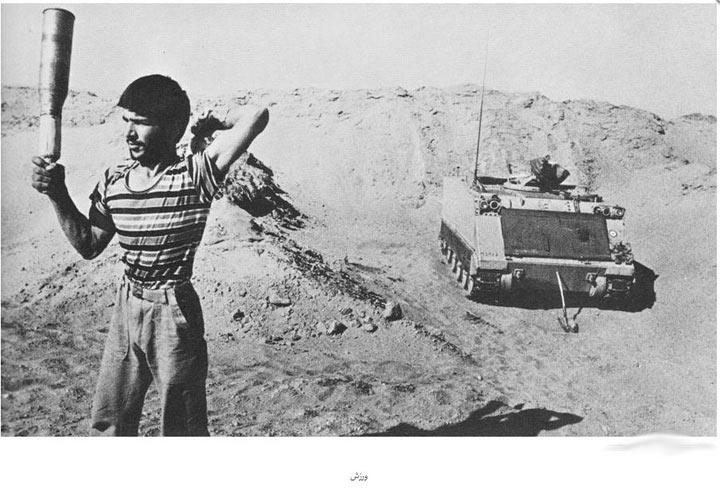 rahafun.om ax jang 28 عکس های خاطره انگیز جنگ ایران و عراق