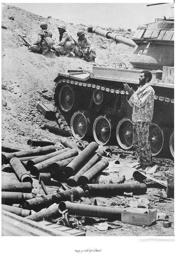 rahafun.om ax jang 5 عکس های خاطره انگیز جنگ ایران و عراق