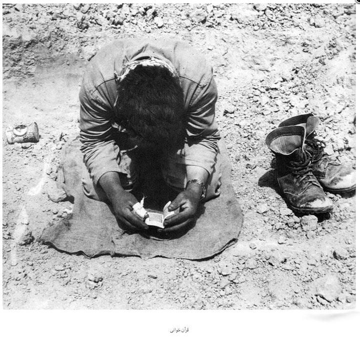 rahafun.om ax jang 8 عکس های خاطره انگیز جنگ ایران و عراق