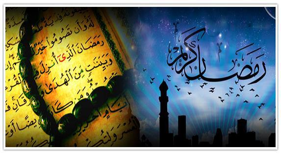 اس ام اس تبریک ماه رمضان 92