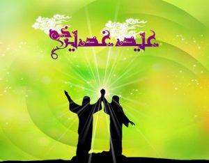 اعمال مستحبی شب و روز عید غدیر