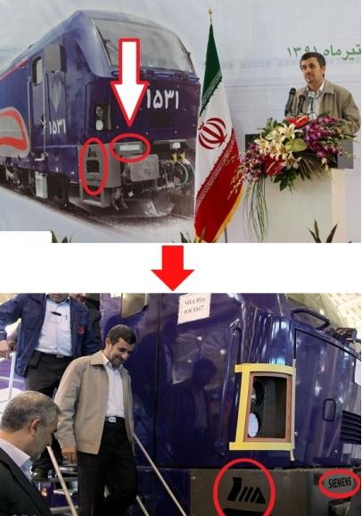 وقتی احمدی نژاد لوکوموتیو آلمانی را به نام ایرانی افتتاح کرد|www.rahafun.com