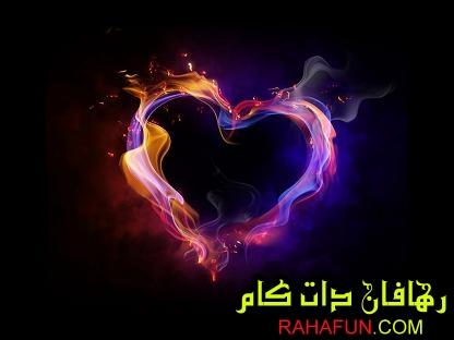 اس ام اس عاشقانه و باحال خرداد