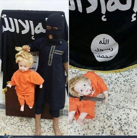 سرگرمی های عجیب کودکان داعش