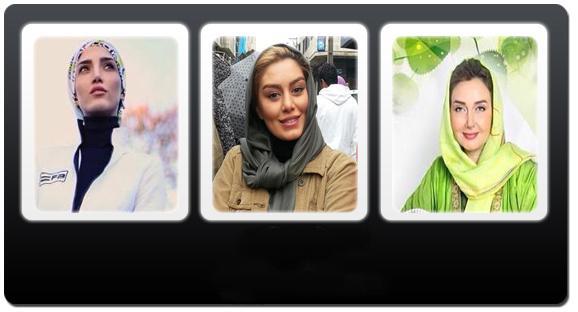 تک عکسهای بازیگران زن ایرانی