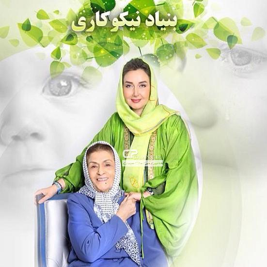 www.RAHAFUN.COM Bazigaran zan 6 تک عکسهای بازیگران زن ایرانی