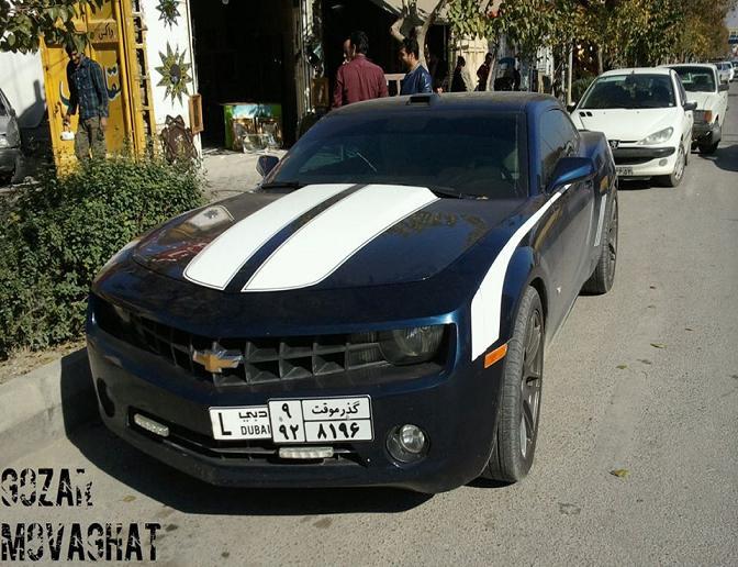 عکس ماشین گران قیمت