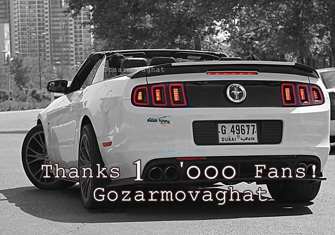 تصاویر خودروهای گران قیمت در ایران