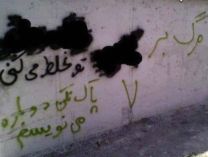 عکس های خنده دار مخصوص ایران