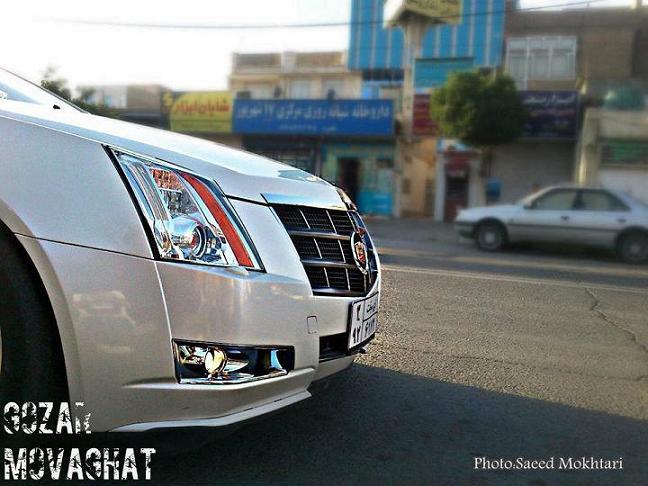 عکس ماشین های گذرموقت در ایران