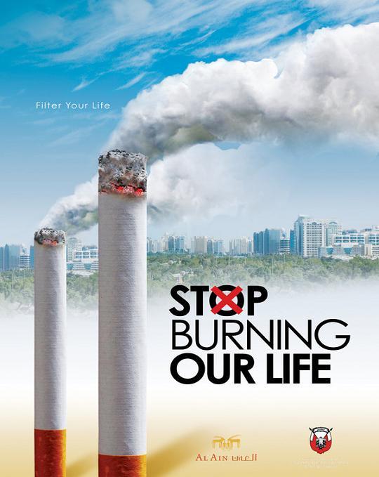عکس های جالب و دیدنی ضد سیگار