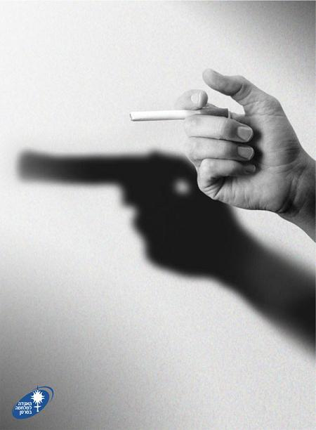 عکس سیگار