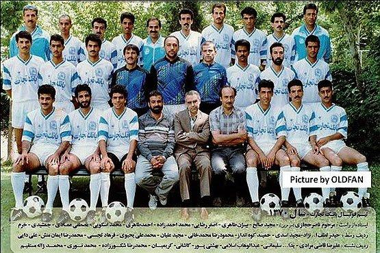 www.rahafun.com-galery-ax-jaleb (8)
