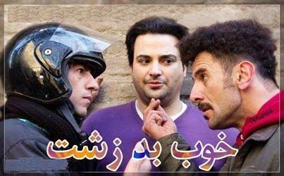 عکس های امین حیایی-amin hayaee image