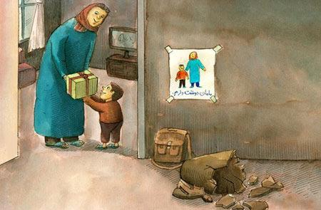 www.rahafun.com-image-mother-day (1)