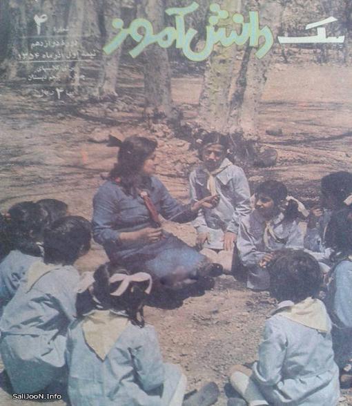 www.rahafun.com-image-old-girls-iran (11)
