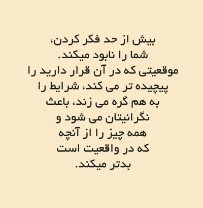 جملات تصویری زیبا
