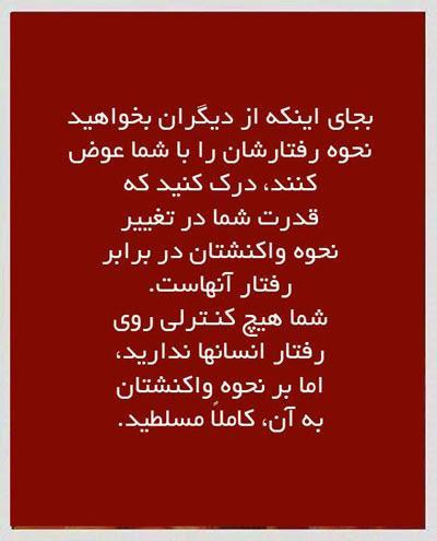 جملات زیبا درباره زندگی