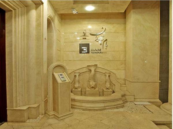 www.rahafun.com khanehaye servatmandane tehran 18 خانه های باورنکردنی میلیاردرهای تهران