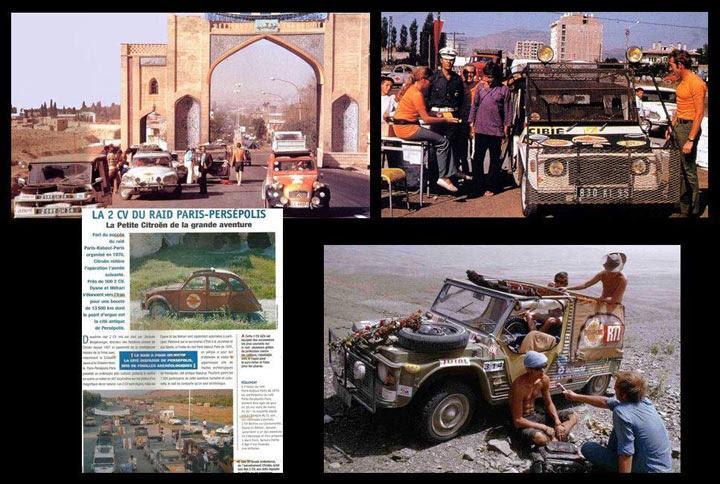 www.rahafun.com-picture-iran.ghadim (6)
