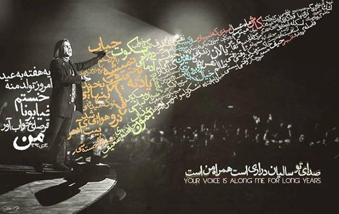 فیس بوک محسن یگانه