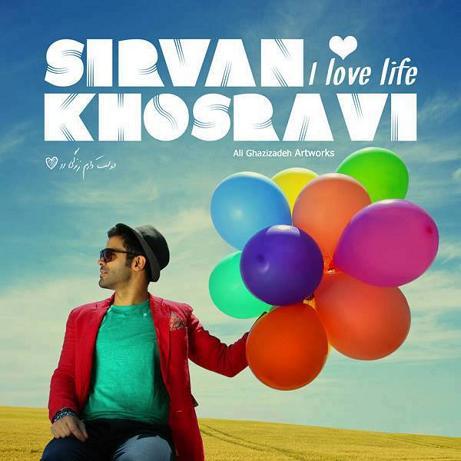www.rahafun.com sirvan khosrav image 12 عکس های سیروان خسروی