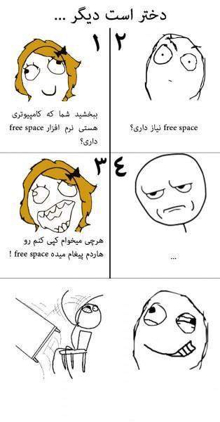 www.rahafun.com terol ordibehesht 24 ترول خنده دار اردیبهشت ماه