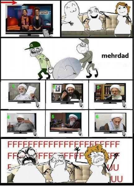 www.rahafun.com trol bahman 16 ترول های بهمن ماه
