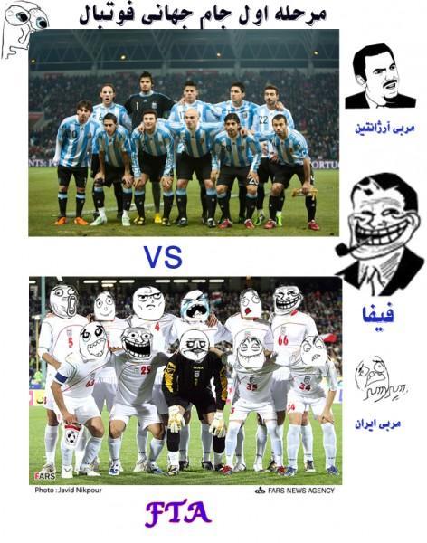 www.rahafun.com trol bahman 2 ترول های بهمن ماه