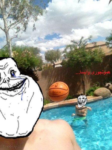 www.rahafun.com trol bahman 23 ترول های بهمن ماه
