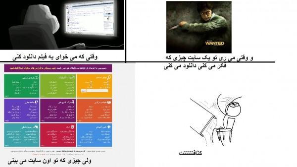 www.rahafun.com trol bahman 26 ترول های بهمن ماه