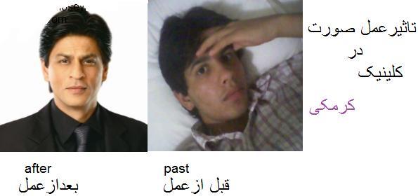 www.rahafun.com trol bahman 30 ترول های بهمن ماه