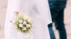 حریم خصوصی مراسم عروسی چیست